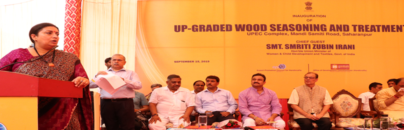 VRIKSH Standard to meet International Timber Regulations